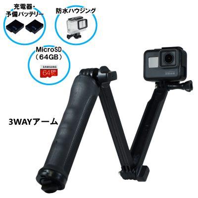 GoPro Hero6 Black 安心セット