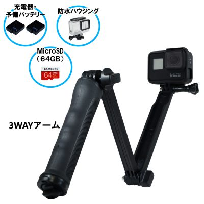 GoPro Hero7 Black 安心セット